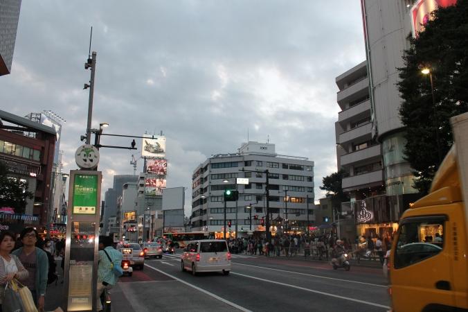 Visiones de Tokyo
